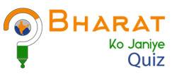 Bharatkojaniye